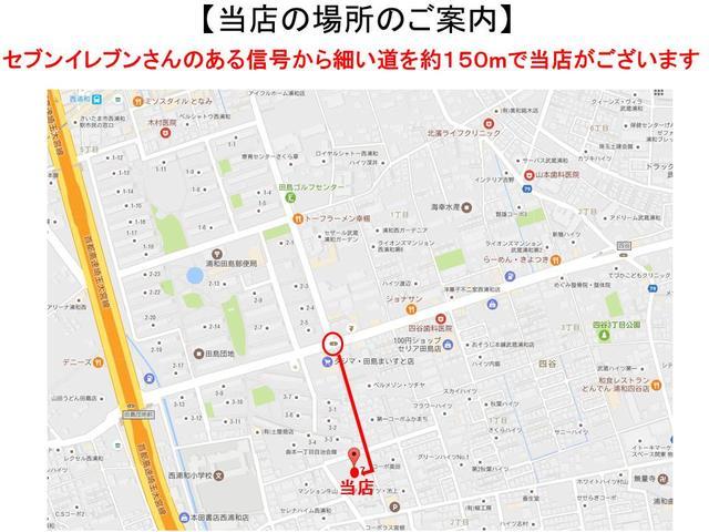 TOKYO MOTORS有限会社 東京モータース(1枚目)