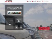 届出済軽未使用車専門店 レディバグ 三郷インター店