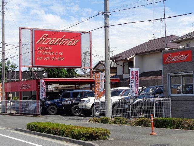 春日部店ではキャンピングカーを中心にオールジャンル・多彩な車種をお取り揃えてお待ちしております。