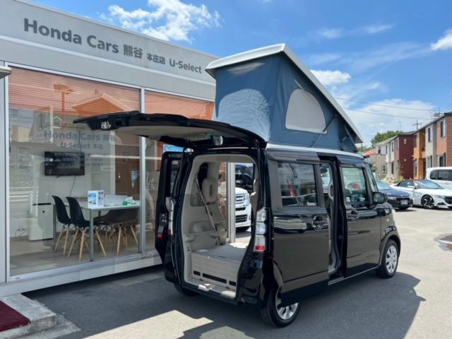 Honda Cars 熊谷 U-Select 本庄(3枚目)