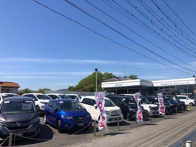 Honda Cars 熊谷 U-Select 寄居(1枚目)