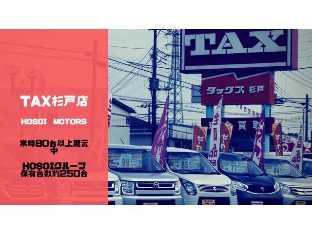 TAX杉戸 細井自動車(株)(1枚目)