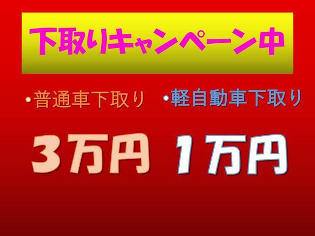 株式会社ワンプライス セダン SUV 軽自動車専門店(1枚目)