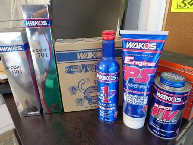 WAKOS添加剤各種常備在庫しております☆