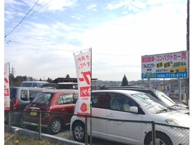 「千葉県」の中古車販売店「カーレックス」