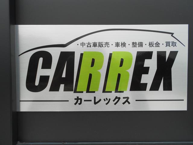 カーレックス