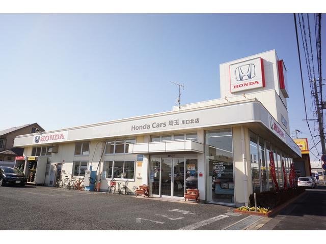 Honda Cars 埼玉 川口北店(1枚目)
