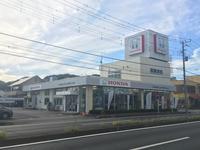 Honda Cars 埼玉 川口北店