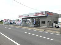 川上自動車 軽自動車専門店