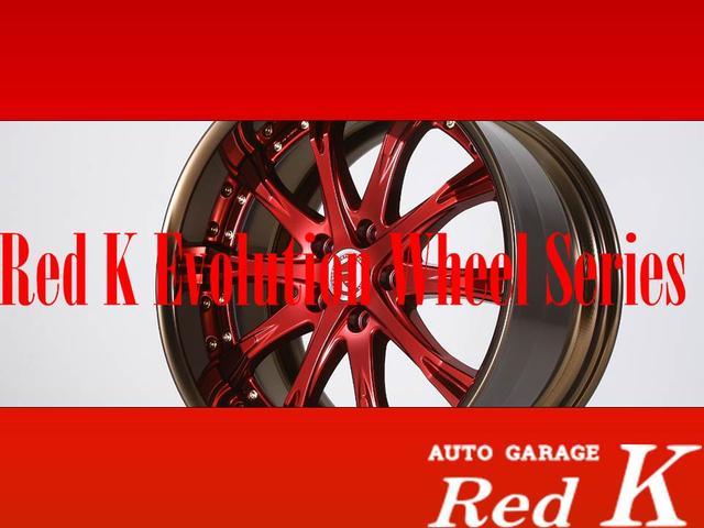Red K Evolution ホイール等、オリジナルカスタムパーツを選択できます。