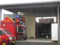 AutoGarage RedK オートガレージ レッドK