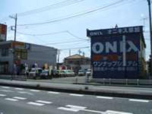 ONIX草加バイパス店 株式会社ユニティー