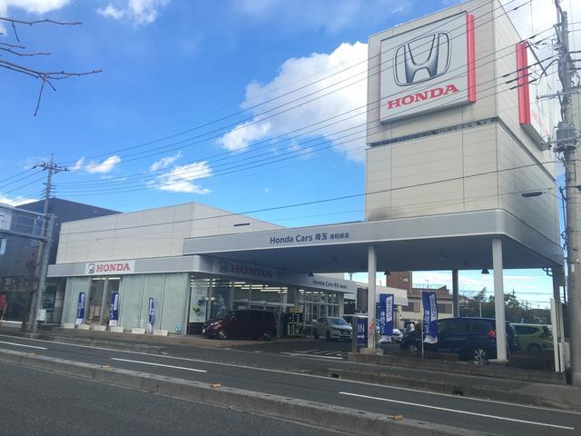 Honda Cars 埼玉 浦和緑店(1枚目)