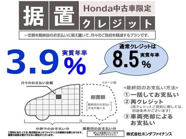 Honda Cars 埼玉 蓮田店(3枚目)