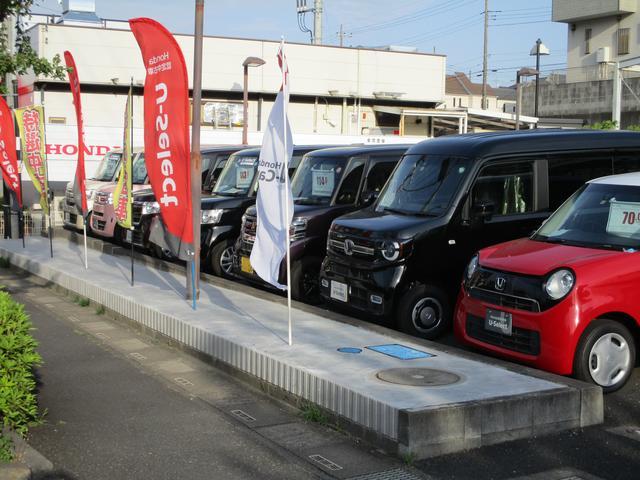 Honda Cars 埼玉 東川口店(1枚目)