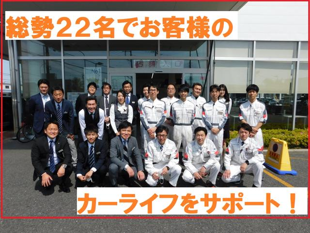 Honda Cars 埼玉 見沼店(5枚目)