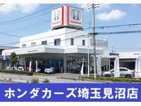 Honda Cars 埼玉 見沼店