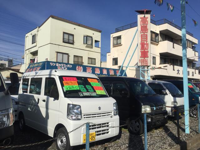 高島自動車の店舗画像