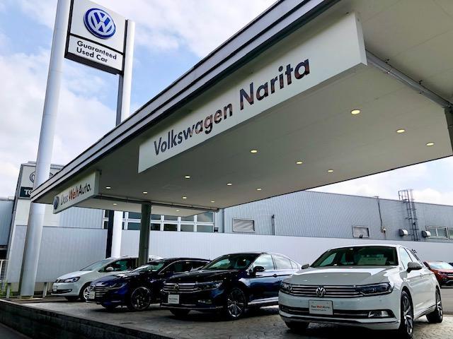 Volkswagen成田 認定中古車センター(5枚目)