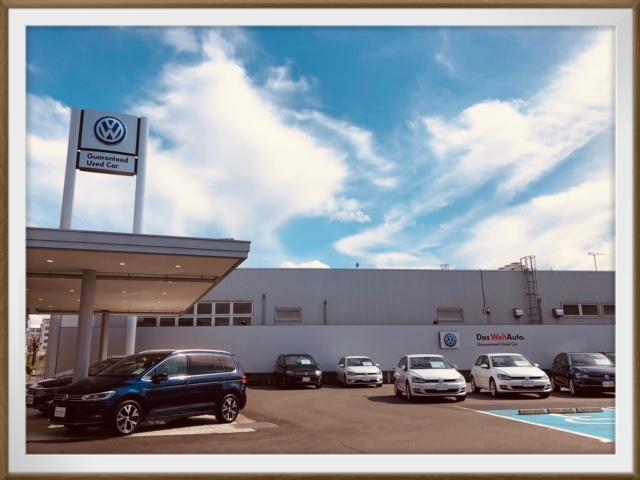 Volkswagen成田 認定中古車センター(6枚目)