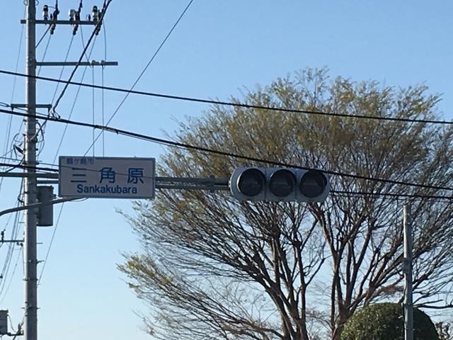 埼玉トヨペット(株) 鶴ヶ島支店(5枚目)