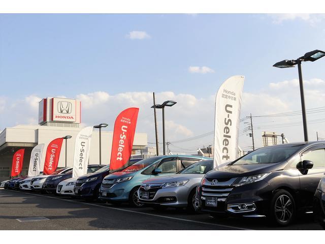 Honda Cars 埼玉中 U-Select 東大宮(1枚目)