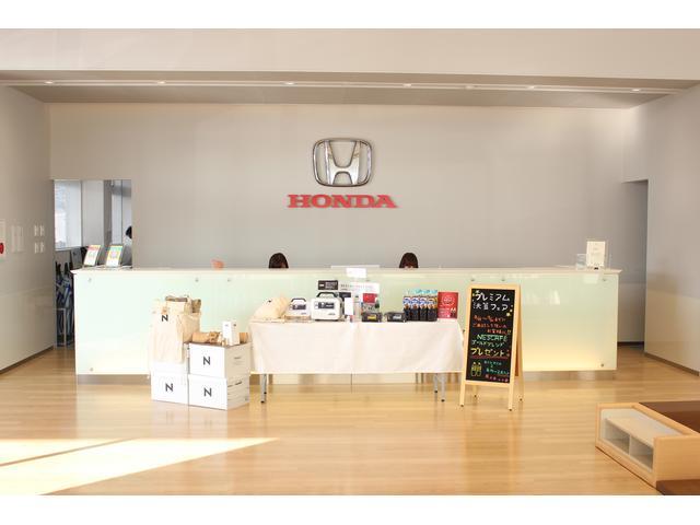 Honda Cars 埼玉中 U-Select 東大宮(2枚目)