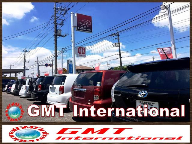 GMTインターナショナル株式会社
