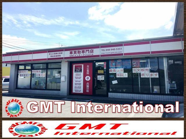 GMTインターナショナル株式会社(2枚目)