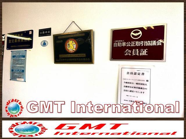 GMTインターナショナル株式会社(5枚目)