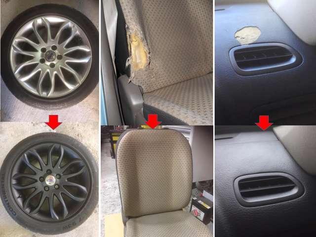 タイヤ交換・ホイール塗装・シート部分張替・ダッシュボードリペア・天井張替・ナビ交換など実績多数!