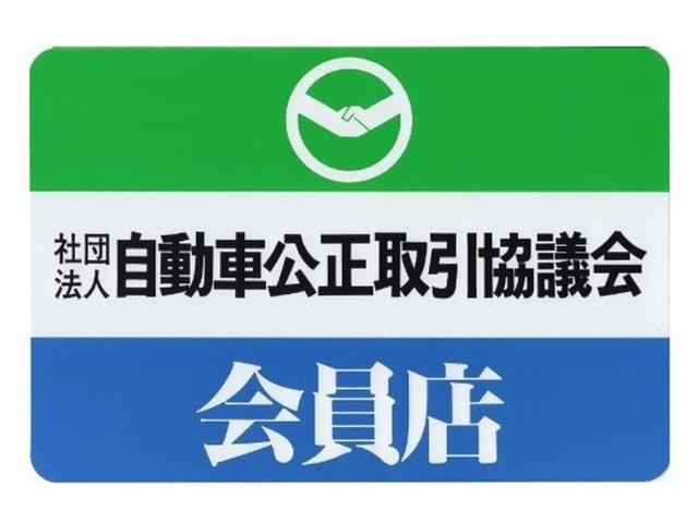 届出済未使用車専門店 オートギャラリー新生 JU適正販売店(3枚目)