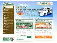 (株)フジカーズジャパン 柏店 キャンピングカー