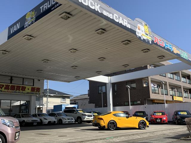 日新石油 日新マイカーサポート 株式会社 本店(2枚目)