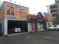 カーミニーク ふじみ野店