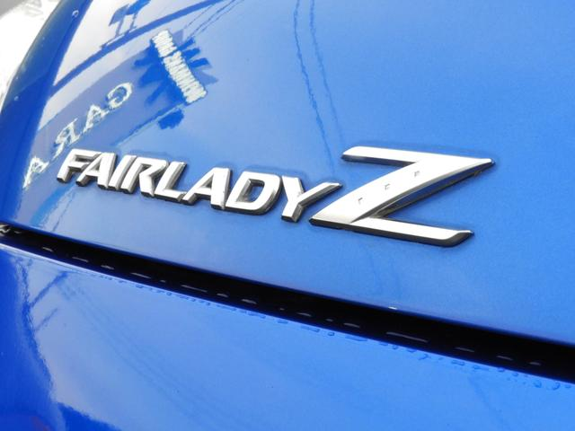 ガレージR厚木店