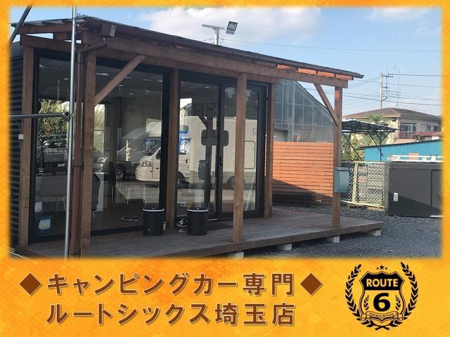 キャンピングカー専門店 株式会社ルートシックス 埼玉店(6枚目)