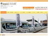 キャンピングカー専門店 株式会社ルートシックス 埼玉店