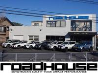 ROADHOUSE ロードハウス