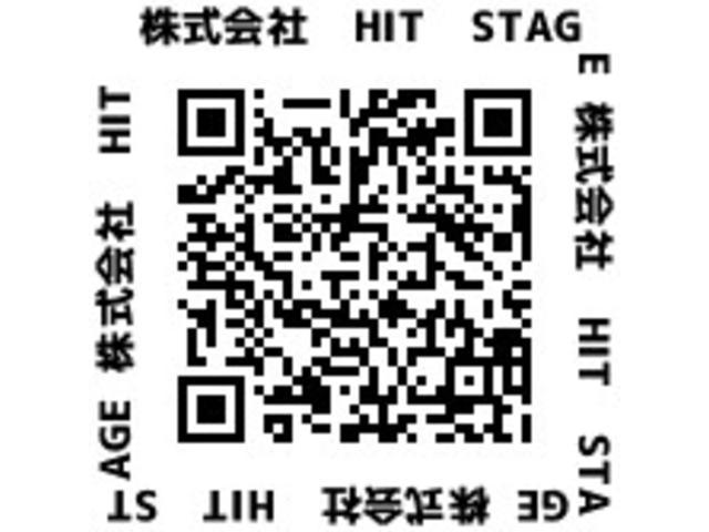 株式会社HIT STAGE(3枚目)