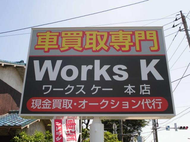 WorksK ワークスケ―(5枚目)