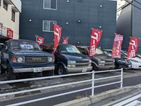 AMTEX(アムテックス) 株式会社 千都商工