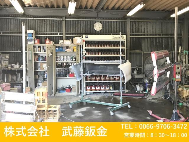 株式会社武藤鈑金(2枚目)