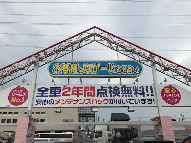 ニチエイ・カーマックス セカンドステージ柏(2枚目)