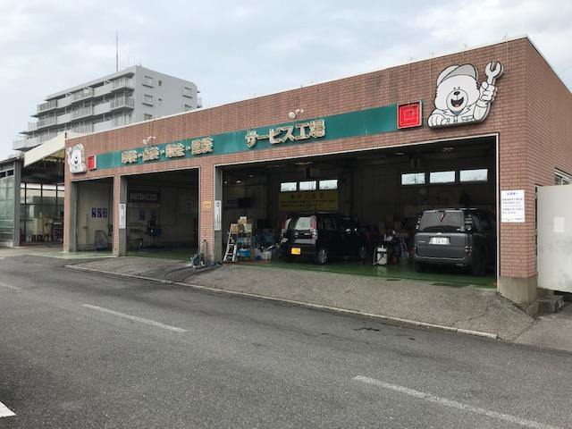 ニチエイ・カーマックス セカンドステージ柏(3枚目)