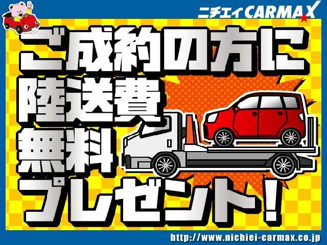 ニチエイ・カーマックス セカンドステージ柏(5枚目)