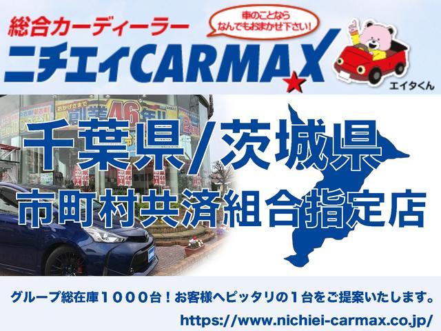ニチエイ・カーマックス セカンドステージ柏(6枚目)