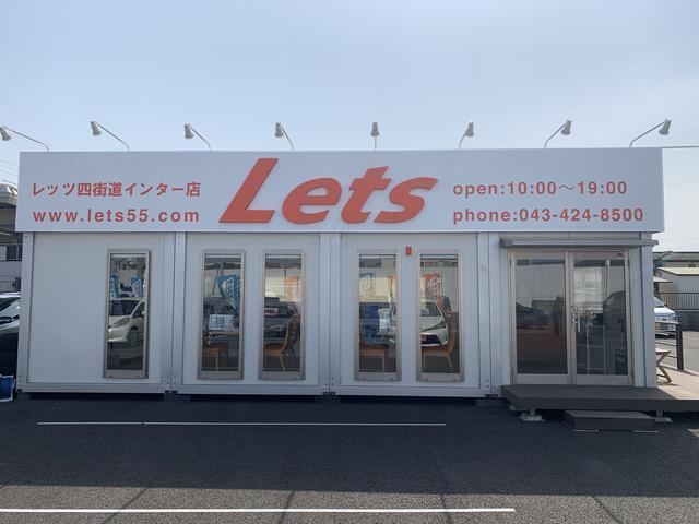 (株)レッツ 四街道インター店(1枚目)