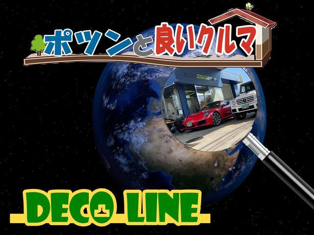 DECO LINE デコライン(3枚目)
