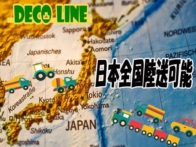 DECO LINE デコライン(5枚目)